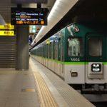 京阪中之島線 延伸の方針 IR・統合型リゾート誘致で
