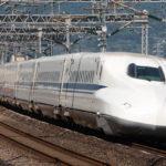 東海道新幹線に安く乗れるスマートEXの予約の仕方と使い方 まとめ