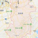 奈良県庁が橿原市に移転する議案が可決!奈良県庁の移転場所は?