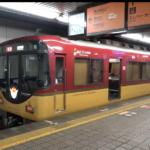 京阪ダイヤ改正 ライナーが出町柳~淀屋橋間で運転!