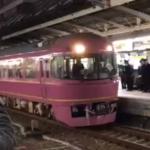 東海道線を爆走!名古屋まで485系「宴」が運転!