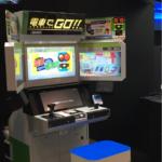電車でGO!新型コンパクト型筐体で旧作が遊べる?!「VRモード」「復刻モード」であの懐かしの作品も!