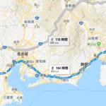 東京駅から大阪駅までの移動は? 新幹線などの料金・メリット・デメリットまとめ