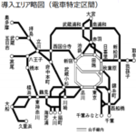 JR東日本 ナンバリング対応の自動放送に更新進む 東海道線・宇都宮線・高崎線などで 自治医大駅も英語読みに