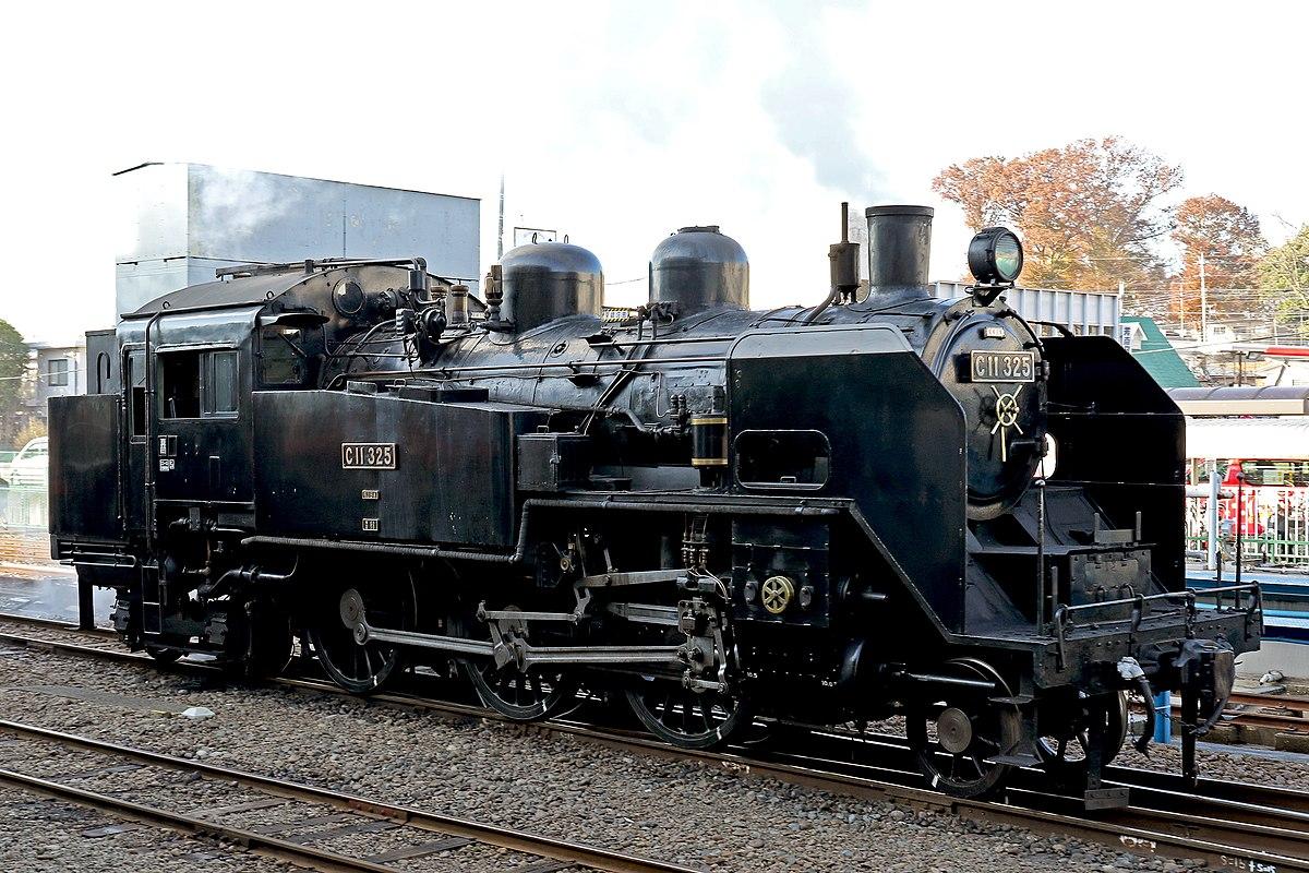 真岡鉄道 C11形蒸気機関車325号機 売却(入札)条件公示 最低売却価格は1.2億円