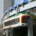 上野動物園モノレール(上野懸垂線)が3月15日の始発から運転再開