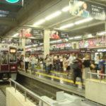 MaaS導入で公共交通機関が乗り放題になる?実は大阪ではそれに近いものが存在している?