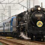 D51-200「デゴイチ」が「北びわこ号」12系客車を引っ張りデビュー JR北陸本線 米原~木ノ本間で