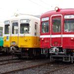 「還暦の赤い電車」高額支援者限定撮影会が開催懐かしい行先表示なども再現 仏生山駅構内で