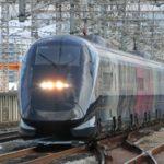 現美新幹線 東北新幹線上野駅まで乗り入れ 旅行商品専用列車で 運行ダイヤも紹介
