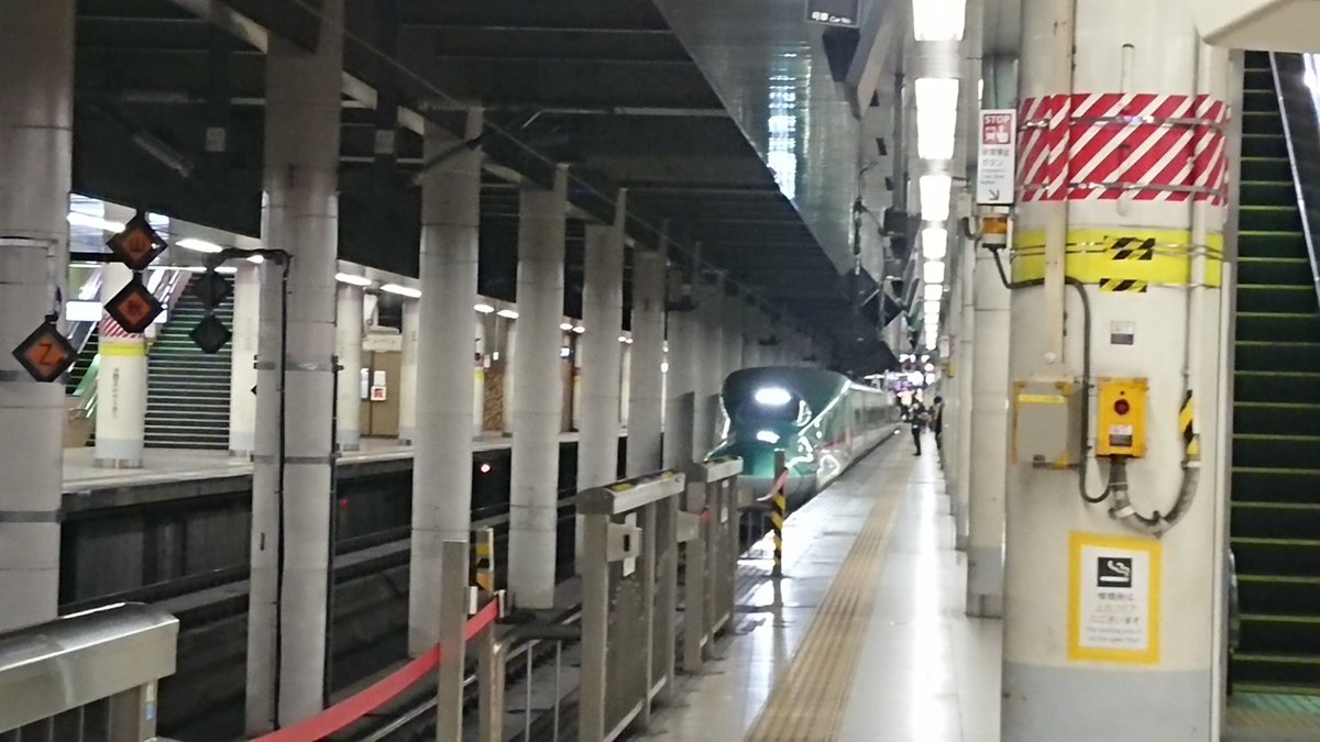 新幹線通勤するなら県庁所在地に住まない方がお得で自己負担も少なく安く済む?