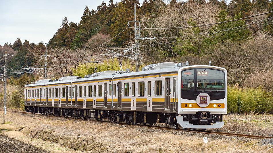 JR東日本 日光線 205系「いろは」の車両の設備・時刻表と料金は?今回から増発も【2019年ダイヤ改正対応・最新版】