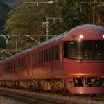 ジョイフルトレイン485系「宴」が長野へ廃車回送 引退へ