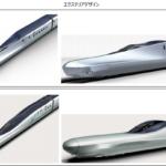 E956系ALFA(アルファ)-X 最高速度400km/h試験・試運転の日程が公開 2019年度から2022年度まで実施
