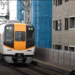 史上初の近鉄京都線・阪神線直通列車を1日限定で団体列車で運転へ 桃山御陵前に近鉄特急停車も