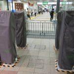 新幹線停車駅なのに簡易改札機設置?いったいなぜ?理由も説明
