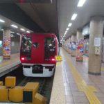 【鉄道×カーシェアリング】長野で成田エクスプレス乗って、しなの鉄道を撮影してきた