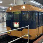 【近鉄特急】日本最後の喫煙車両2020年3月末で廃止へ 座席ではすべて禁煙 2020年4月からは禁煙車化で運行へ 健康増進法改正で