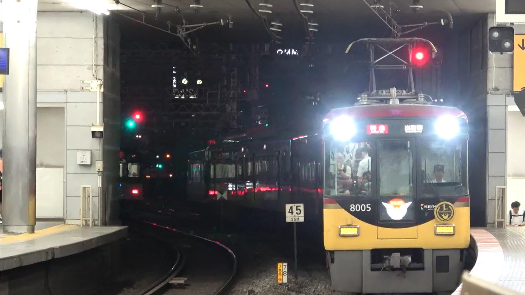 人気の京阪版グリーン車(プレミアムカー)に乗ってきた 料金、設備、乗り方と注意点