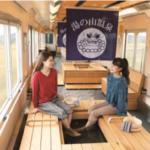 【近鉄】近鉄名古屋~湯の山温泉間で足湯列車「つどい」運転 2019年度
