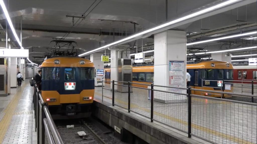 【動画あり】近鉄特急で大阪難波~京都まで1880円かけて優雅に行ってみた! 近鉄22000系Aceと近鉄12200系スナックカーに乗車