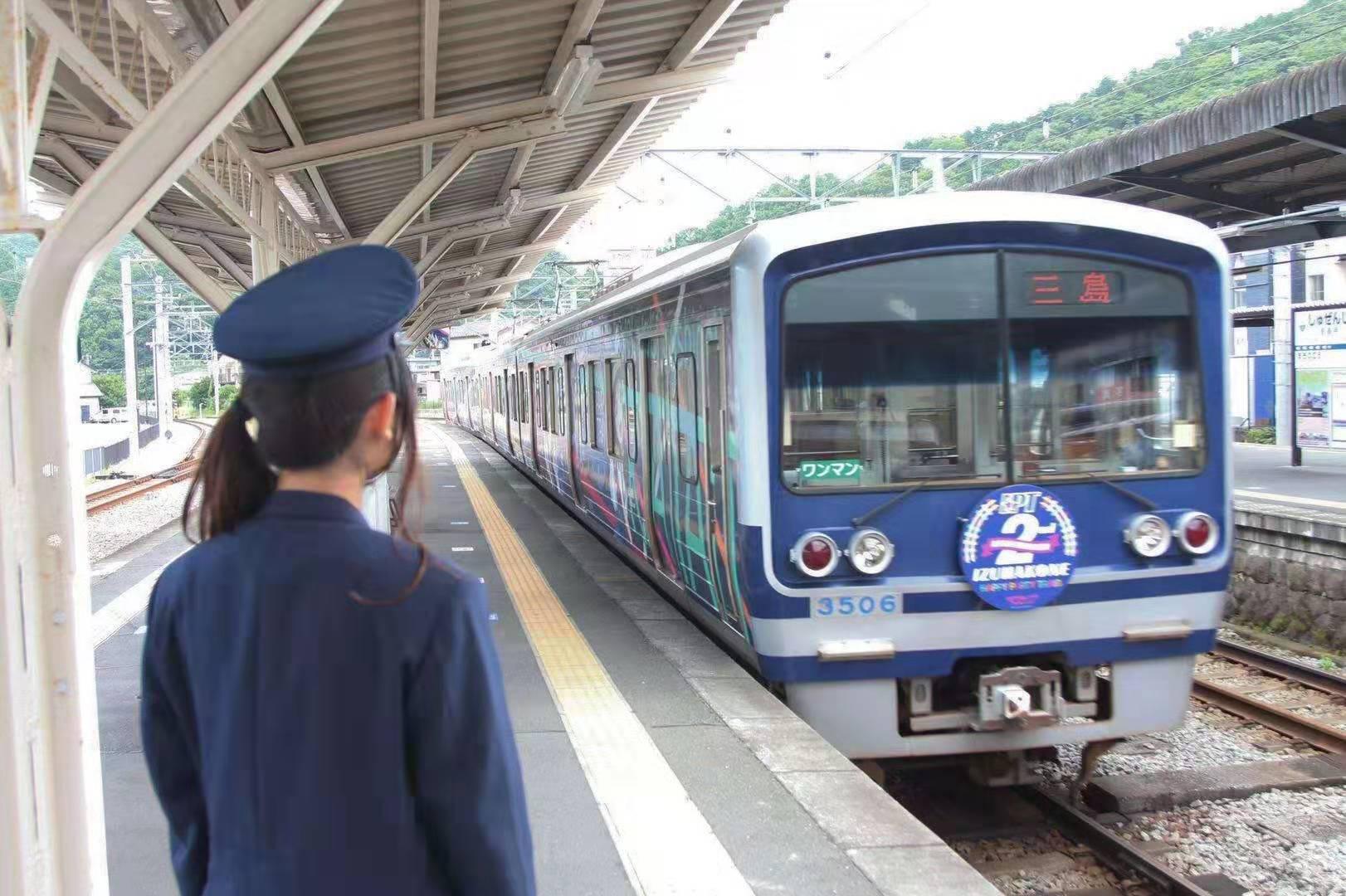 【悲報】ラブライブ!サンシャイン!!のラッピング電車2020年3月に運行終了へ 伊豆箱根鉄道