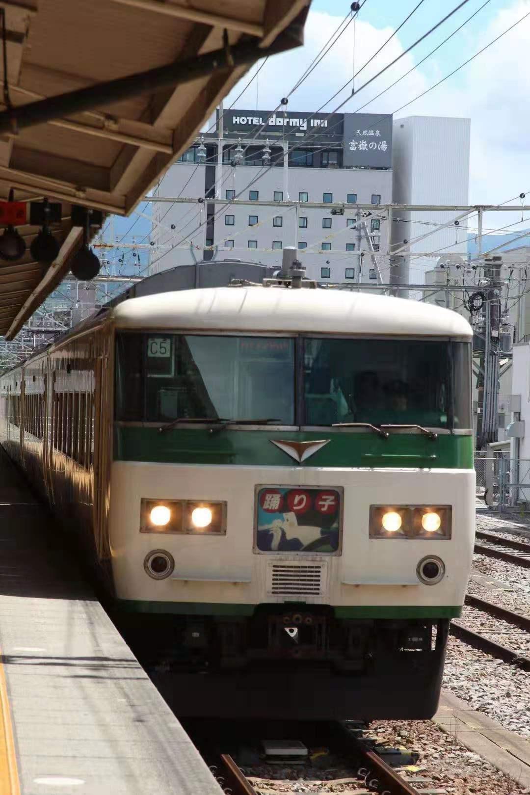 特急踊り子号に特急券持たずに乗車! 伊豆箱根鉄道で2021年春に引退の185系に乗る