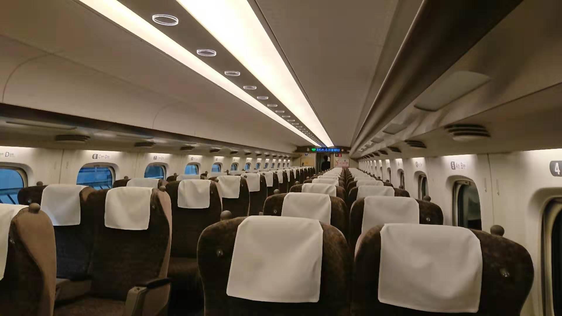 【格安で東海道新幹線グリーン車】東京~新大阪を指定席料金にたった150円の追加で EXグリーン早特とは? 乗り方・料金・注意点 のぞみにも乗れる