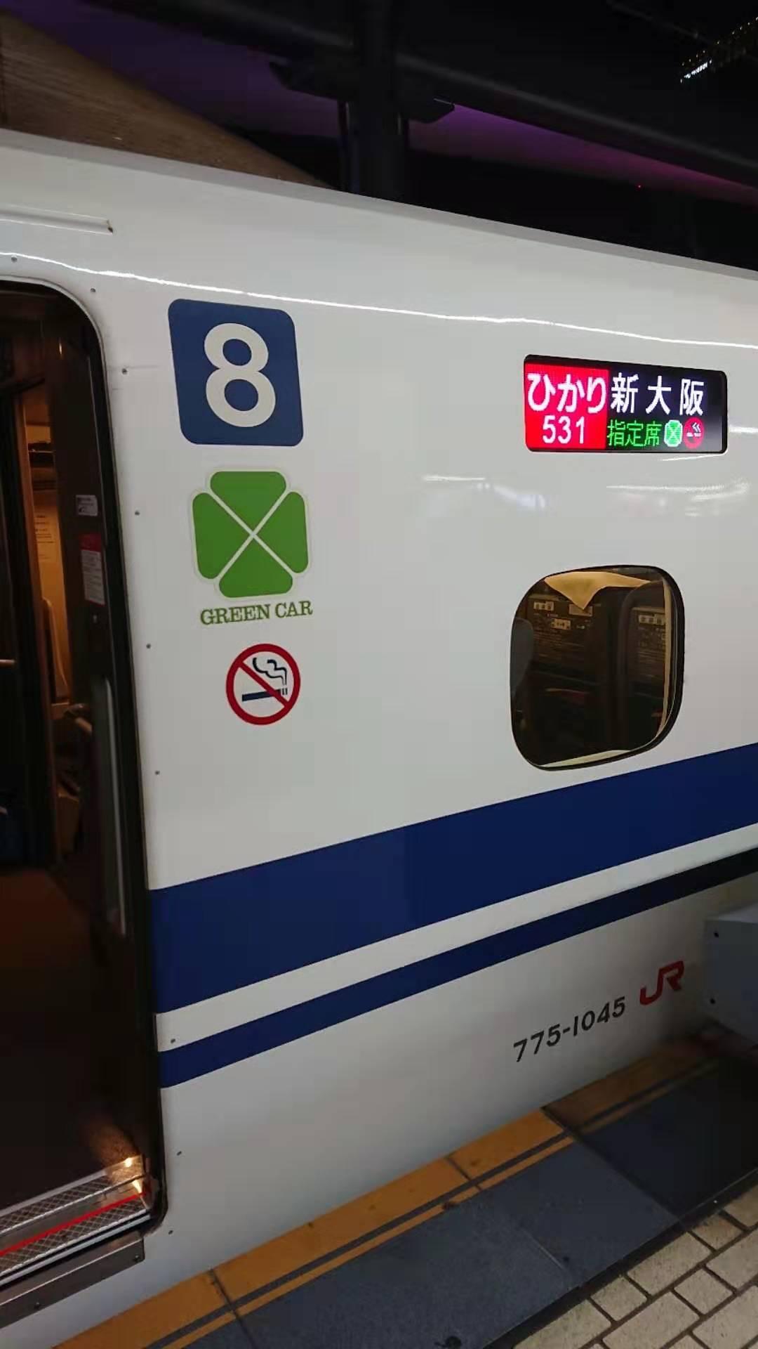【人生初】東海道新幹線の快適すぎるグリーン車にたった150円だけ払って乗ってみた お金がなくても格安で乗る方法 のぞみのグリーン車にも