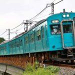 【ラストラン】和歌山線105系が引退 臨時快速が和歌山~橋本間で1往復 珍しい臨時幕で運転