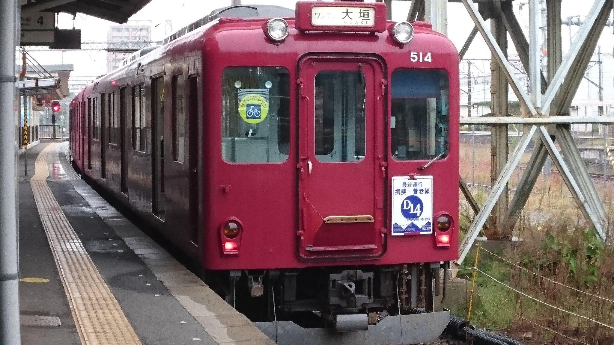 【養老鉄道】600系全車廃車完了 8日にD14編成の廃車回送が東方~塩浜で行われる