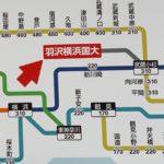 相鉄・JR直通線で「先の駅」の方が運賃が安い・170円区間が1時間かかる理由とは? 相鉄・JR直通線開業で羽沢横浜国大駅からの運賃 一体なぜ