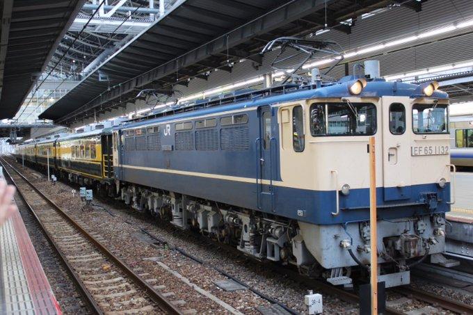 【JR西日本】団体列車「サロンカー高松」運転 「サロンカーなにわ」の車両を使用
