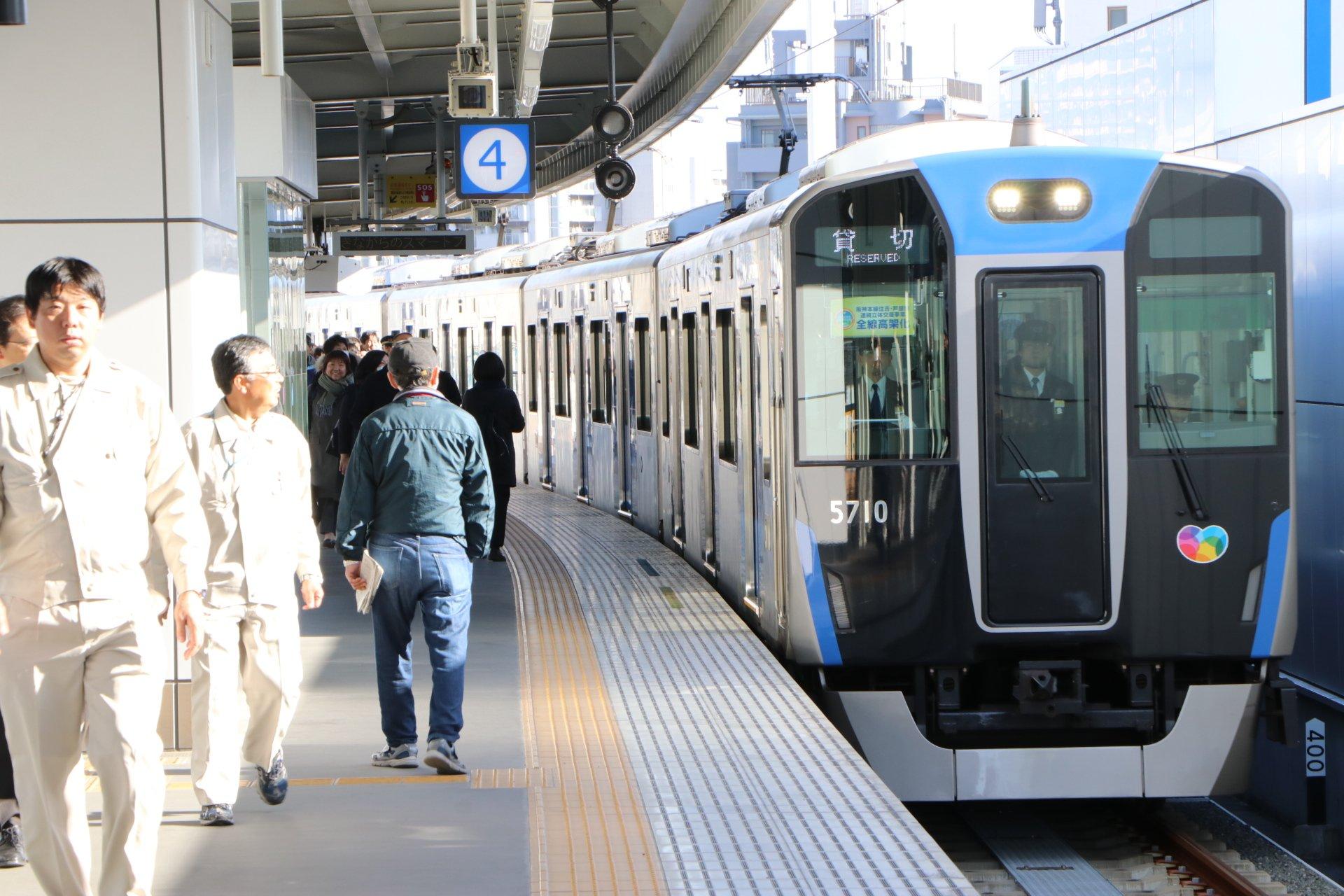 阪神電車 住吉~芦屋間全線高架化記念式典用貸切列車が阪神5700系5710編成で運行 魚崎~芦屋間の上り線高架化完了一番列車が走る  周辺道路の渋滞緩和へ