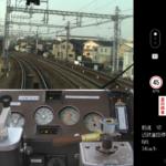 【無料・有料】家でスマホとPCで電車を運転する方法 鉄道博物館気分を味わおう
