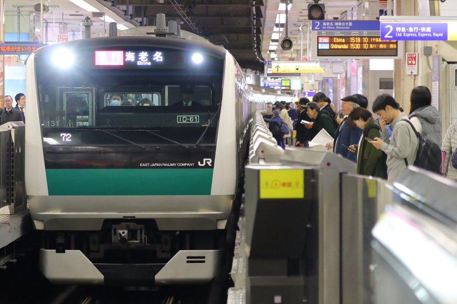 相鉄横浜駅・いずみ野線にJR埼京線のE233系がやってきた ダイヤ乱れで