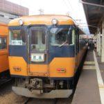 【大井川鉄道】近鉄16000系最後の旧塗装 「近鉄16000系貸切乗車と撮影会ツアー」開催