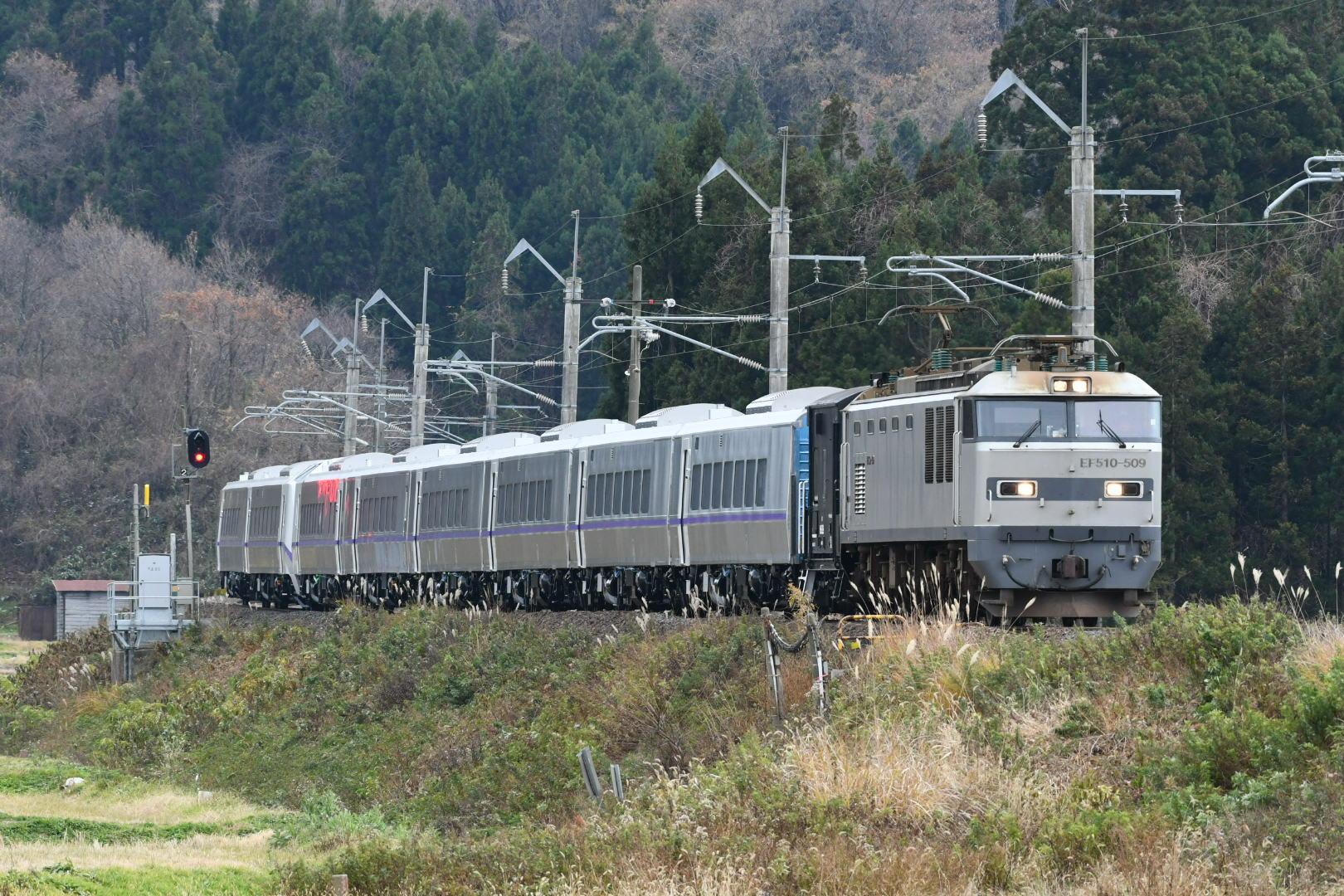 キハ261系が兵庫から北海道(手稲)へ甲種輸送 EF510-509号機牽引