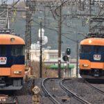 近鉄12200系(スナックカー)登場時の復刻塗装に塗り替えられる NS51編成 残り少ない旧塗装