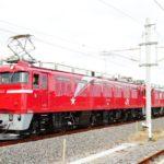 【常磐線】震災以来8年9か月ぶり不通区間を常磐線全通に向け試運転列車走る 2020年春の再開に向けてEF81重連で運転