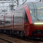 【4日連続】新型名阪特急ひのとり 近鉄80000系HV01編成今日も試運転 4回目の日中試運転