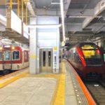 近鉄80000系ひのとりHV01編成 大和西大寺へ回送 橿原線に初入線