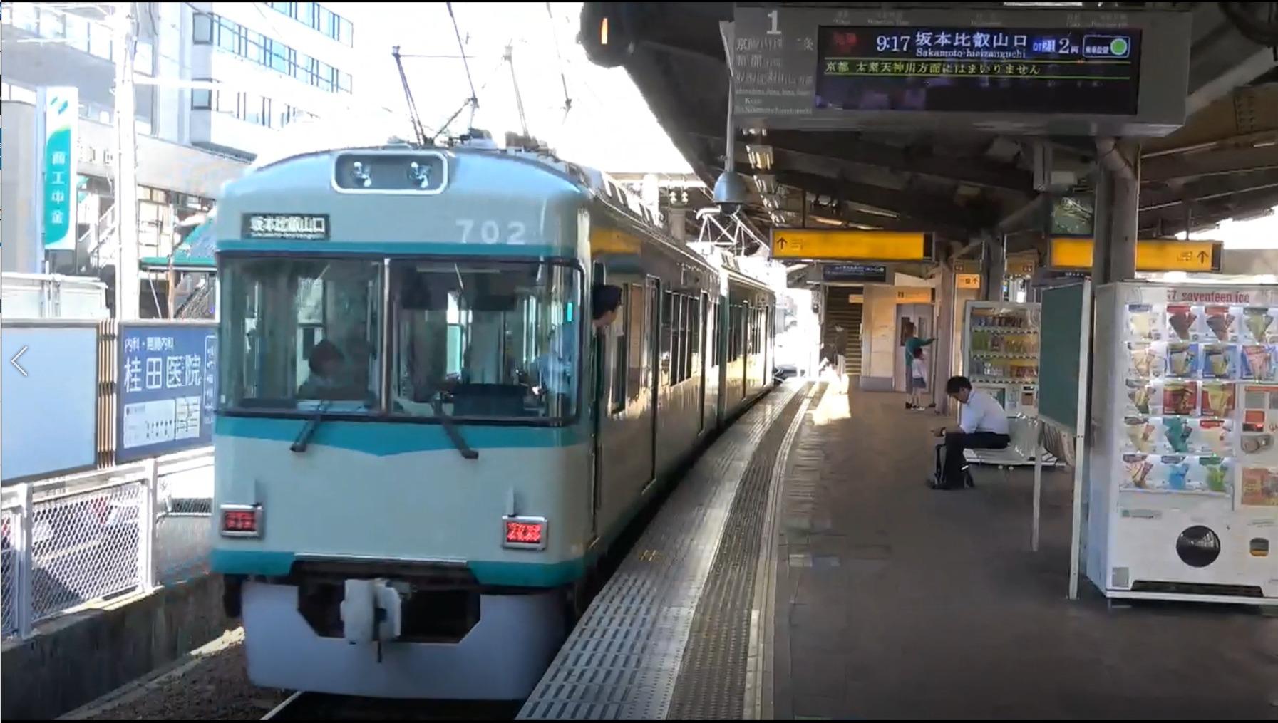 京阪京津線の路面電車と並走してきた 地域密着型路線 びわ湖浜大津駅
