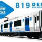 JR九州 香椎線で列車の自動運転試験実施を発表 2020年内の実用化目指す