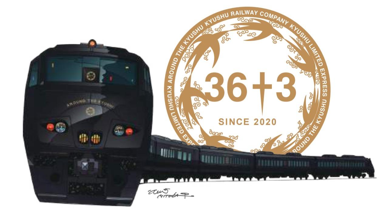 JR九州 2020年秋デビュー「36ぷらす3」の車内イメージを公開 17年ぶりにビュッフェが復活