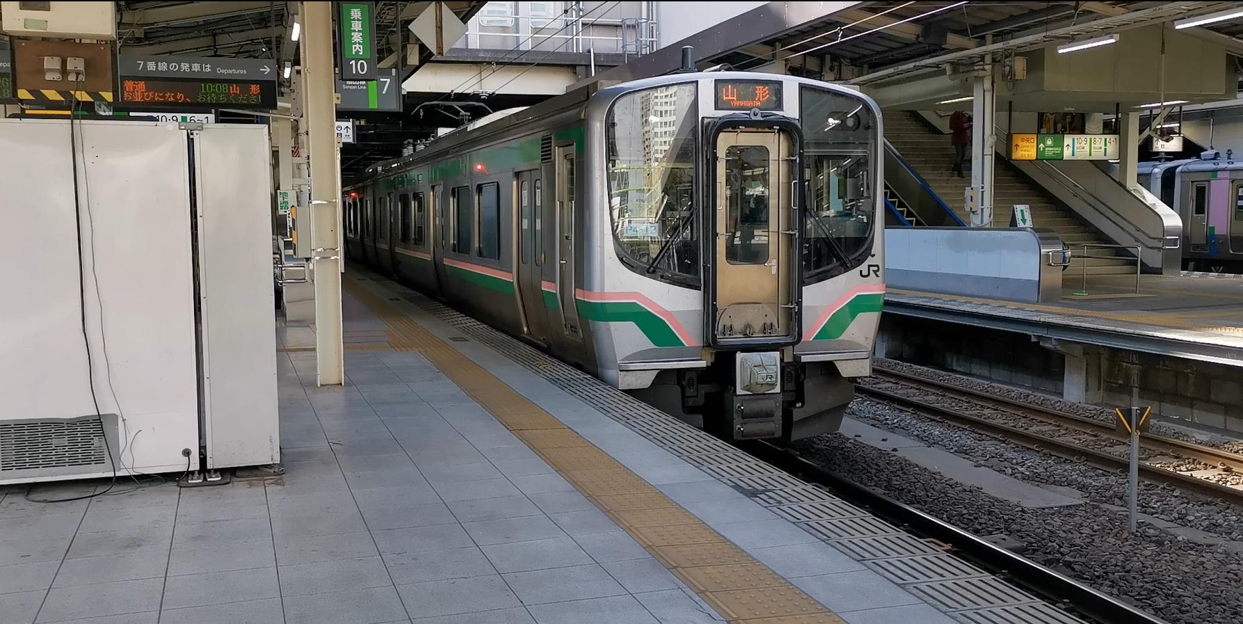 東北新幹線仙台~東京半額切符 12月15日で終了 週末は仙台や東北へ出かけよう