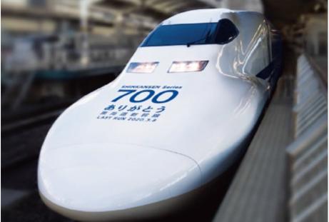 【ラストラン間近】「700系 のぞみ」の運行ダイヤをJR東海が発表