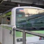 【2020年1月で引退】E231-500の山手線卒業記念イベントを大崎駅で実施