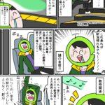 【新幹線に12時間】新潟に帰るつもりが気づいたら北海道にいた馬鹿なオタクの話