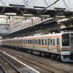 【珍事】高崎駅に211系10両編成が現れる 一体なぜ?